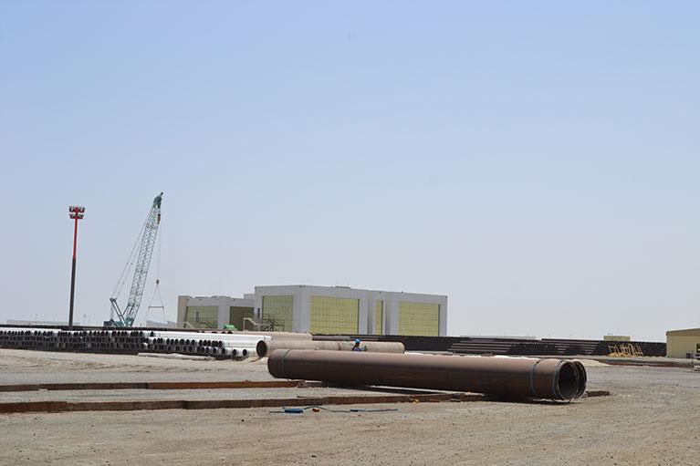 Construction of Various Facilities for NPCC - BuildUP MEP